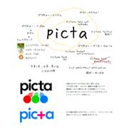 pictaコンセプトシート