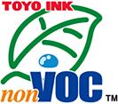 Non-VOCインキ