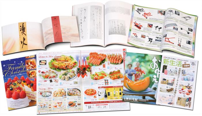 カタログ・パンフレット制作事例
