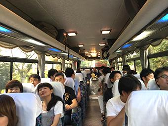旅行倶楽部01